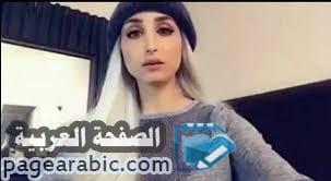 صورة فتو العقيل هند القحطاني واغلاق حساب ثنوي الدوسري سناب شات