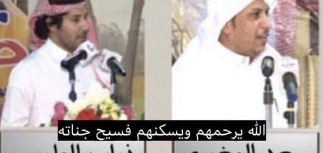 سبب وفاة الشاعر سعد المغيبي و ذياب الطريس