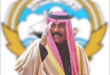 صورة من هو  نواف الأحمد الجابر الصباح ويكيبيديا