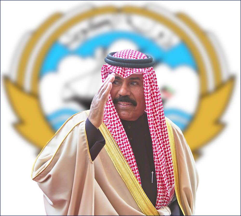 من هو نواف الأحمد الجابر الصباح ويكيبيديا - الصفحة العربية