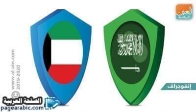 مشاهدة نتيجة مباراة السعودية والكويت في خليجي 24 - الصفحة العربية