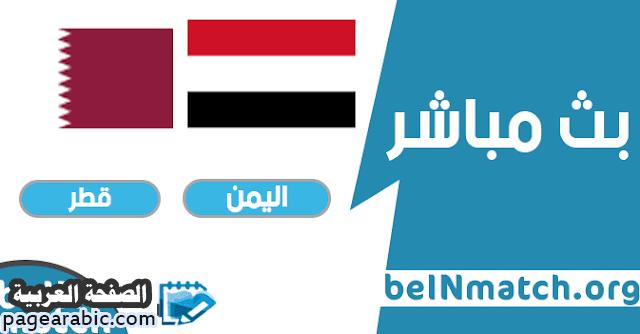 Photo of توقعات نتيجة مباراة اليمن والعراق خليجي 24 خسارة مؤلمة لليمن