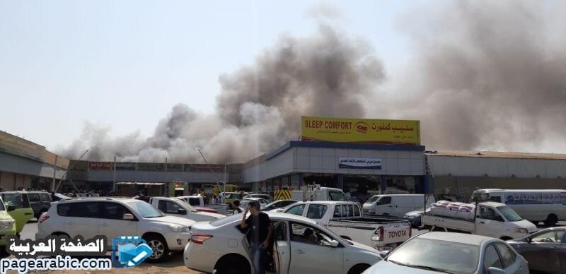 سبب حريق سوق الأهدل في جده - الصفحة العربية