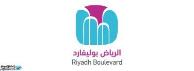 معنى كلمة البوليفارد ويكيبيديا Boulevard - الصفحة العربية