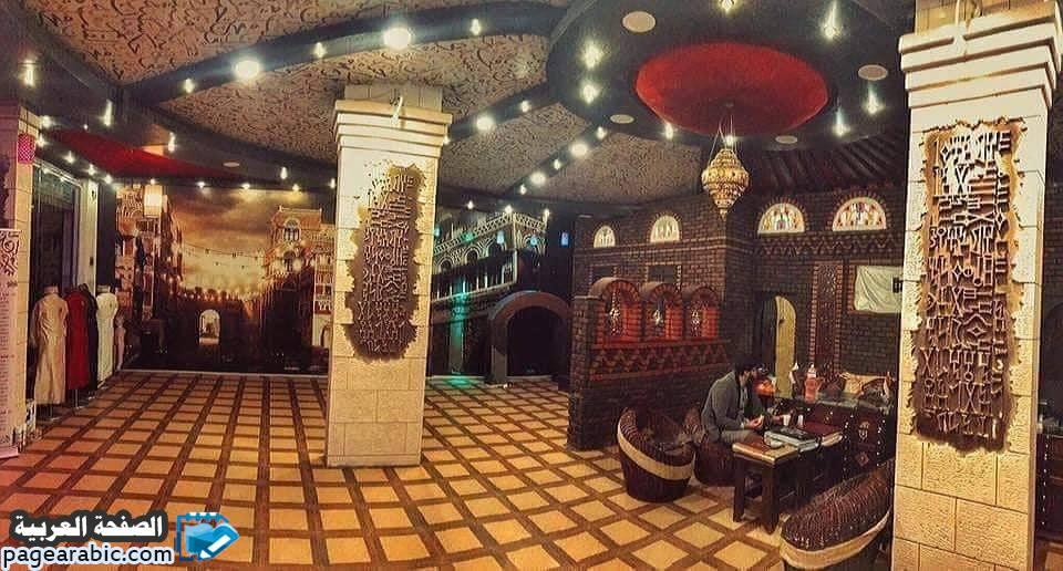 شركة الفخامة في اليمن حجز قاعات حفلات اعراس في اليمن صنعاء - الصفحة العربية