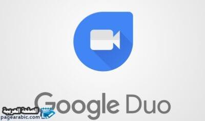 google duo update 400x237 1