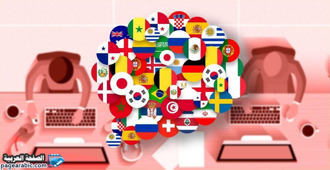 Photo of معنى traduction 2020 ترجمة جوجل للهواتف ايفون سامسونج كمبيوتر