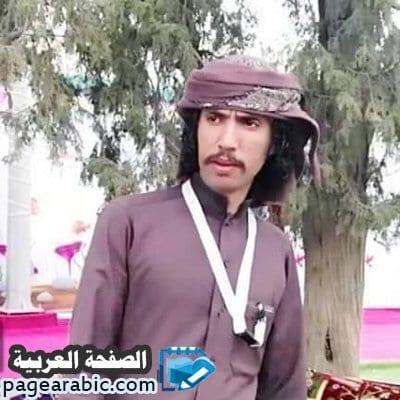 Photo of ترحيل هشام الشويع