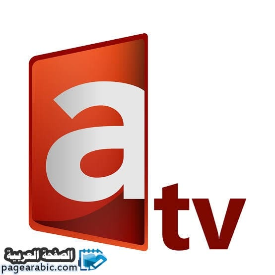 صورة كم تردد قناة atv التركية التي تبث مسلسل قيامة عثمان الحلقة 10 وكذلك الحلقة 11