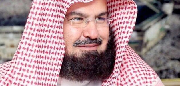 الشيخ عبدالرحمن السديس رئيساً لشؤون الحرمين 4 سنوات قادمه