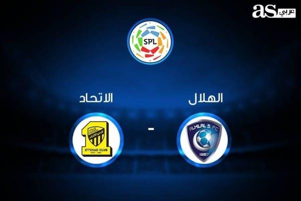 صورة موعد مشاهدة مباراة الهلال والاتحاد كلاسيكو الاتحاد ضد الهلال