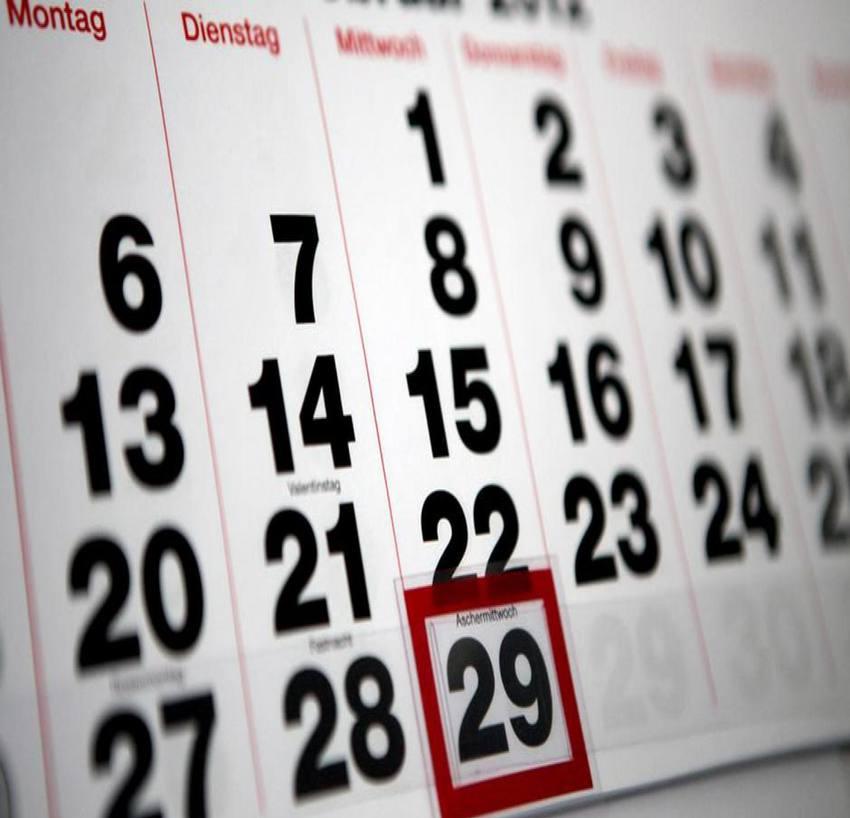 تاريخ السنة الكبيسة ماهو سبب تسميتها