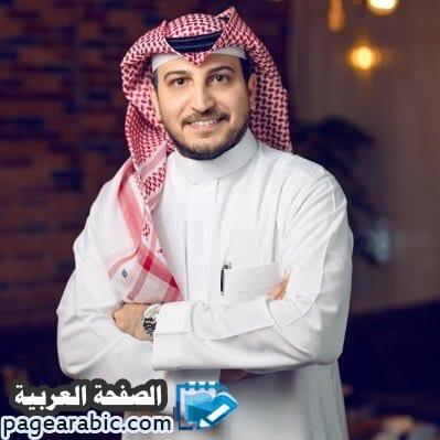 صورة تغريدات خالد القحيص عبر حسابه على تويتر تثير الجدل