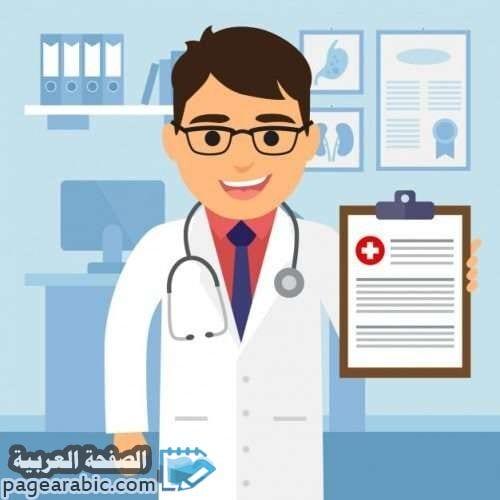 عبارات عن مهنة الطبيب للاطفال عبارات مدرسية 2020