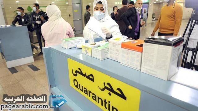 Photo of ظهور فيروس كورونا في اليمن عدن