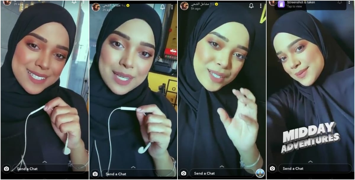 صورة صور مشاعل الشحي بالحجاب من خلال سناب شات يثير الجدل