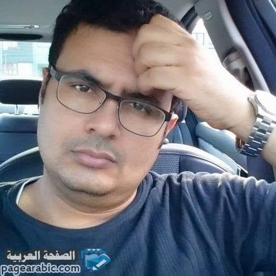 مروان الغفوري 2020 بقلم محمد دبوان المياحي - الصفحة العربية