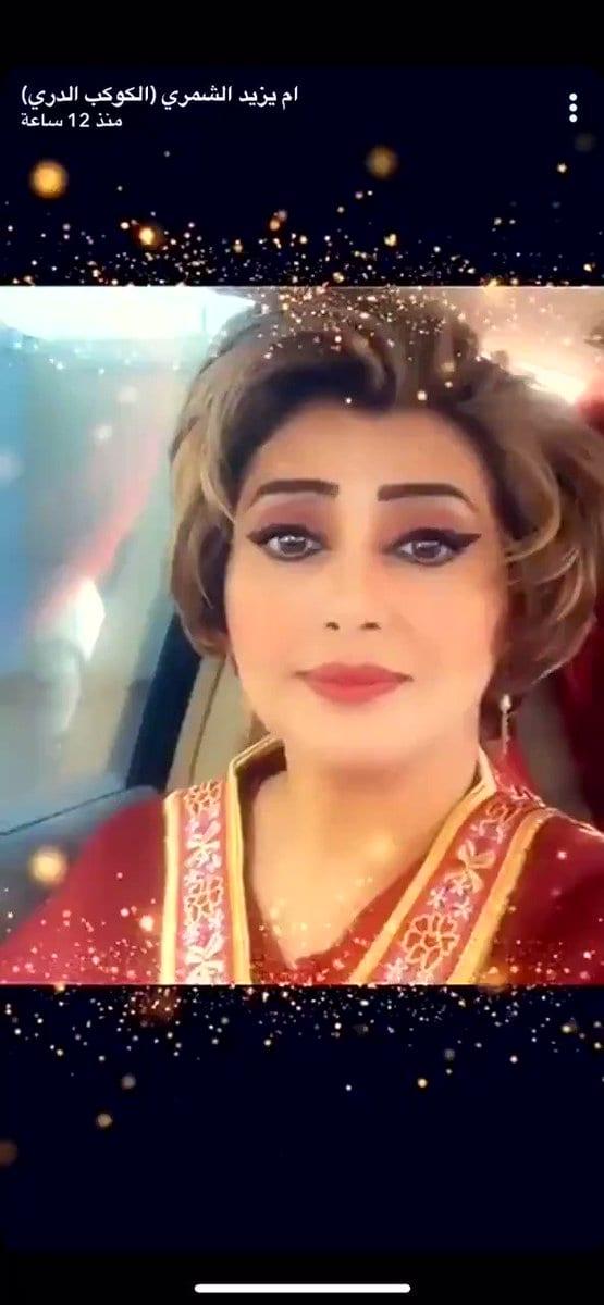 ام يزيد الشمري عبر سناب شات تتحدى حظر التجول النار الحية - الصفحة العربية