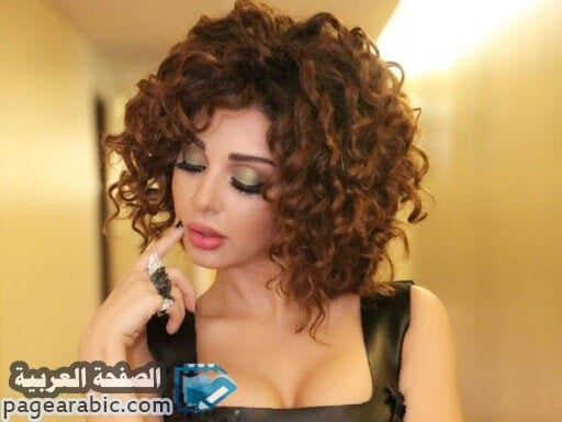 Myriam Fares Other Photo Gallery 0