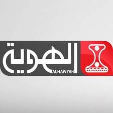 صورة تردد قناة الهوية اليمنية بث مباشر
