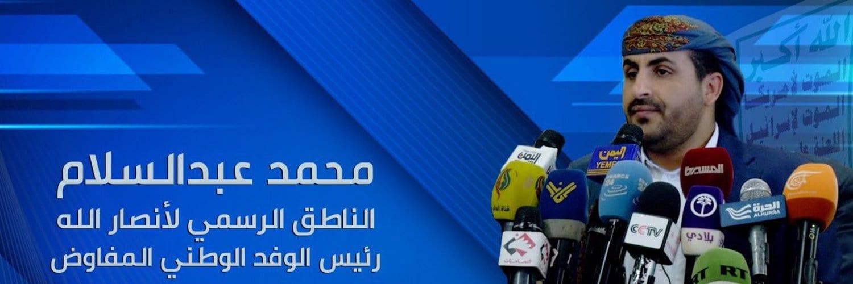 """صورة حقيقة وفاة محمد عبدالسلام الناطق الرسمي لـ """"انصار الله"""""""
