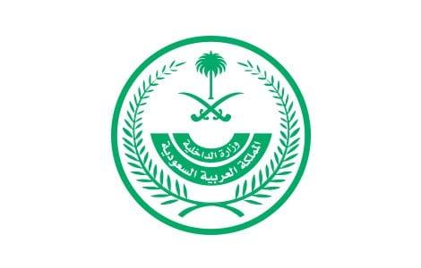 منع التجول في مكة والمدينة على مدار 24 ساعة من يوم غدٍ الجمعة
