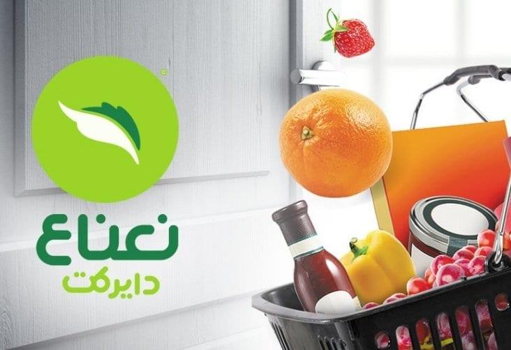 تطبيقات توصيل طلبات في السعودية تلقى إهتمام واسع - الصفحة العربية