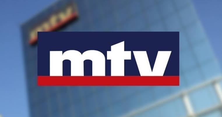 صورة تردد قناة ام تي في الجديد