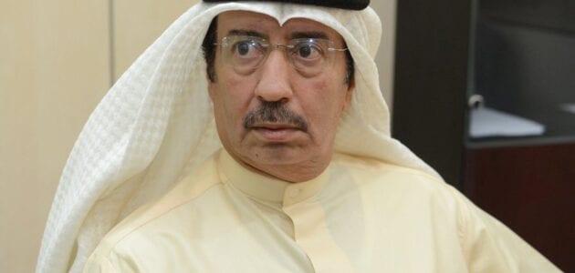 العفو عن محمد الهاجري الذي أساء للسعودية