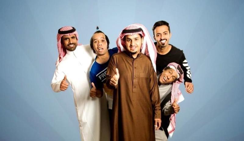 مشاهدة شباب البومب 9 الحلقة 1 الاولى موعد شباب البومب على روتانا خليجية - الصفحة العربية