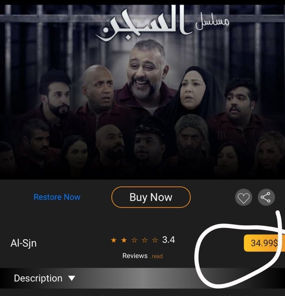 Photo of كيف مشاهدة مسلسل السجن 2020 من خلال تطبيق البلام قروب البلام