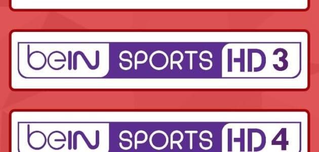 تحميل تطبيق ياسين Yacine TV مشاهدة المباريات مجاناً