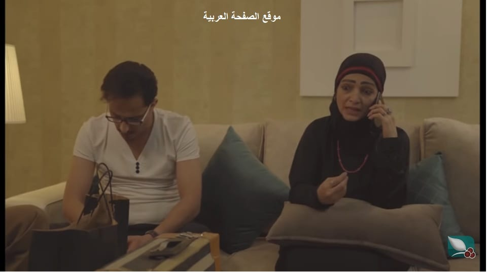 صورة غربه البن٢ الحلقه الثالثة | مسلسلات رمضان