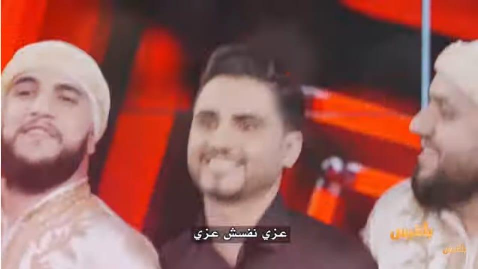 صورة رئيس الفصل الحلقة السادسة 6 الهجرة الشرعية محمد الربع
