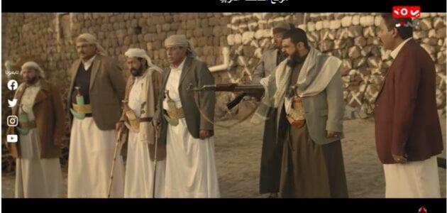 مسلسل سد الغريب الحلقة 2 الثانية الحلقة ارابعة 4 مسلسلات رمضان 2020 اليمنية