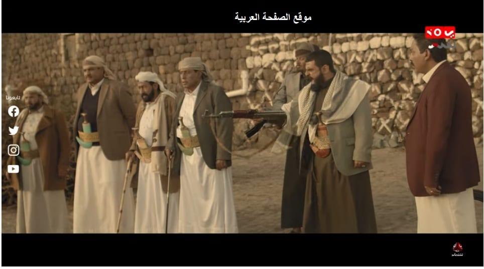 صورة مسلسل سد الغريب الحلقة 2 الثانية  الحلقة ارابعة 4 مسلسلات رمضان 2020 اليمنية