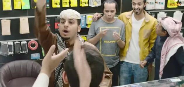 شباب البومب 9 الحلقة 2 الثانية مسلسلات رمضان هل موجود