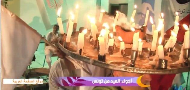 موعد عيد الفطر في تونس 1441 الموافق 2020