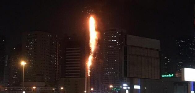 سبب حريق برج الشارقة في النهدة الإمارات