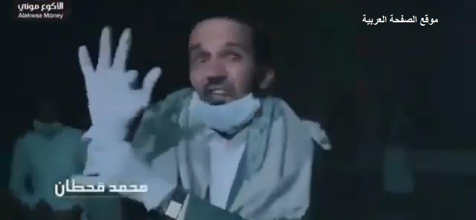 صورة تحميل اغنية لا تجونا لا نجيكم فيروس كورونا محمد قحطان