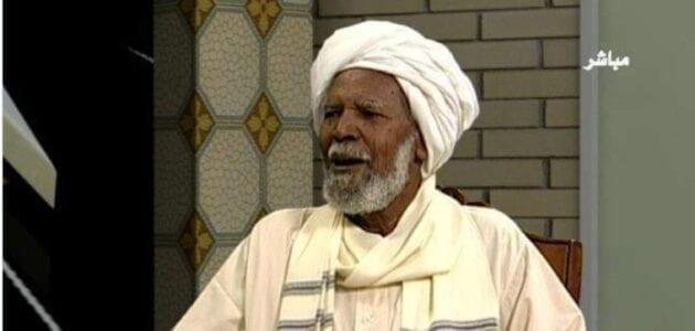 وفاة محمد احمد حسن في الخرطوم