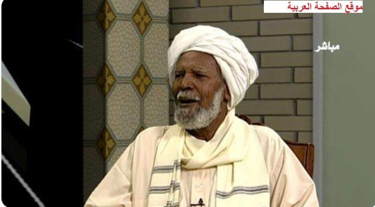 Photo of وفاة محمد احمد حسن في الخرطوم