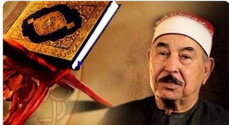 Photo of سبب وفاة الشيخ الطبلاوي