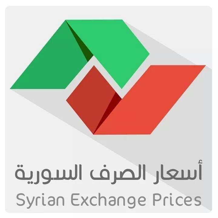 تحميل برنامج أسعار الدولار والذهب في سوريا