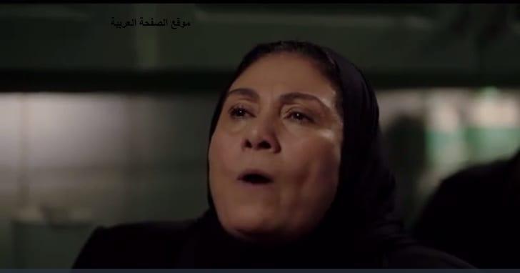 Photo of مسلسل البرنس الحلقة 10 العاشرة