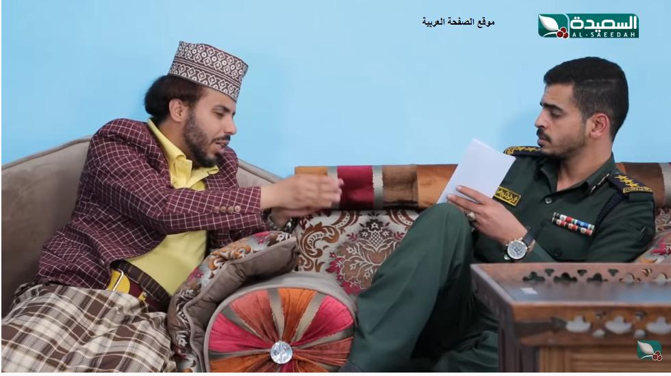 غربة البن 2 الحلقة 21 رمضان 1441