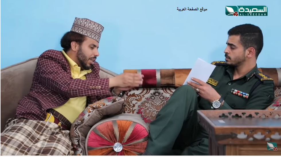 Photo of غربة البن 2 الحلقة 21 رمضان 1441