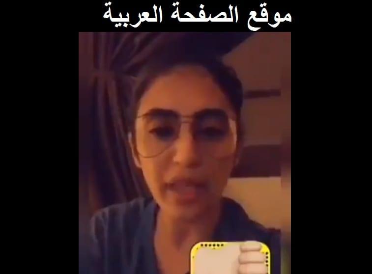 صورة ريم الشمري من هي وفيديو عبر سناب شات تهين المصريين