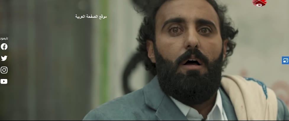 Photo of سد الغريب الحلقة الثالثة عشر 13
