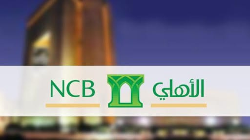 Photo of البنك الاهلي تداول